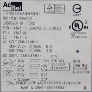 ACBEL API5PC58
