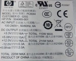 HP PC8044